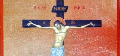 ιησούς χριστός - εικόνα - gostore