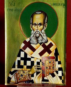 Άγιος Γρηγόριος Θεολόγος