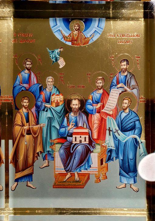 Η σύναξις των συνεργατών του Αποστόλου Παύλου