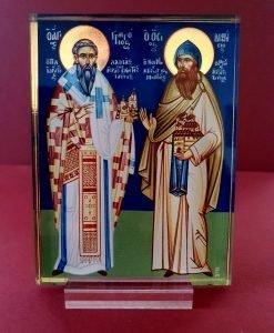 Άγιοι Γρηγόριος & Διονύσιος