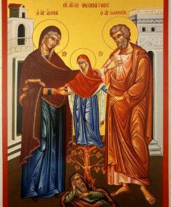 Άγιοι Θεοπάτορες Ιωακείμ & Άννα