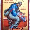 Απόστολος Ματθαίος